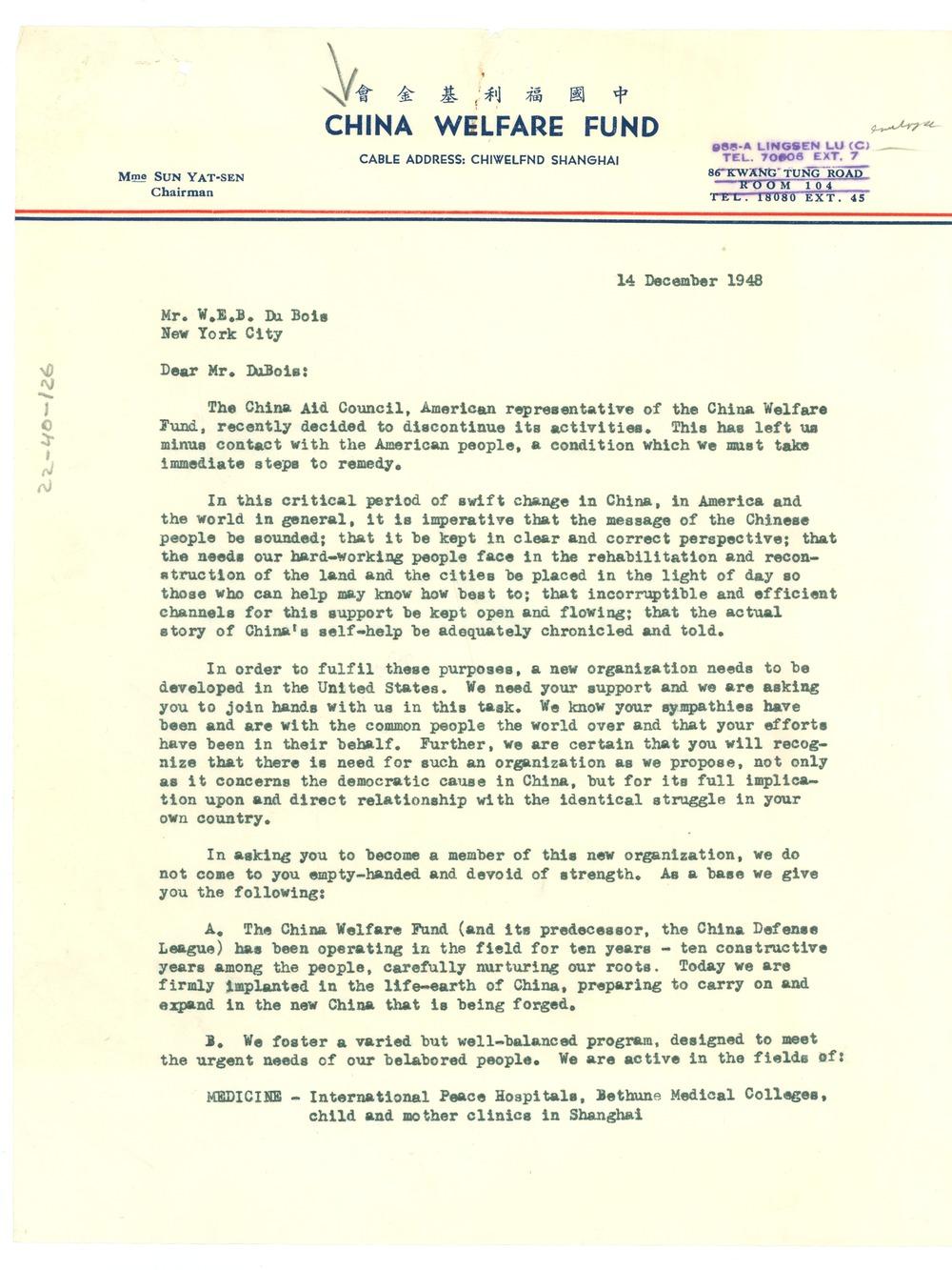 From China Welfare Fund To W E B Du Bois December 14 1948 # Bois En Chaene