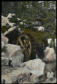 Howe Garden, Shukugawa (Japanese Garden with water wheel, rocks and lantern)