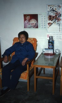 Home visit on commune, Beijing