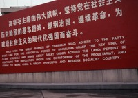 Political billboard (Kwangchow)