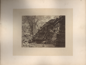 Temple of Tego Wangie at Kedirie [Kediri], linking to the digital object