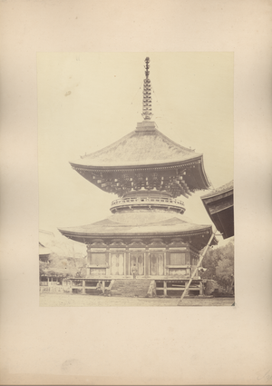 Pagoda at Kamakura, linking to the digital object
