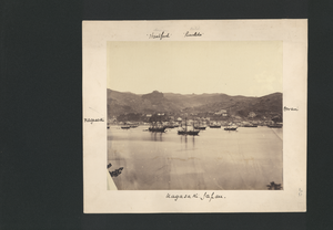 Port of Nagasaki with American and British warships, linking to the digital object