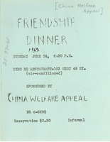 First page of China Welfare Appeal friendship dinner program