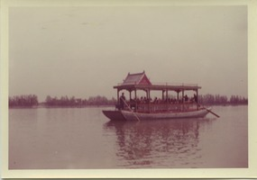 First page of Riverboat on Kunming Lake in Beijing, China