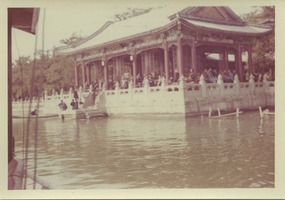 First page of Arriving at the Summer Palace in Beijing, China