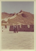 First page of Two unidentified men at the great wall of China