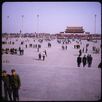 First page of Forbidden City entrance Soldiers and Tiananmen square in the foreground