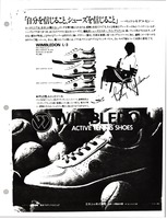 First page of Advertisement for Wimbledon tennis shoes