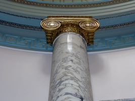 First page of Field Memorial Library: head of  Ionic column inside the rotunda