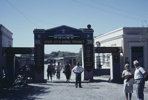 Thumbnail of Gate to a soviet farmers community