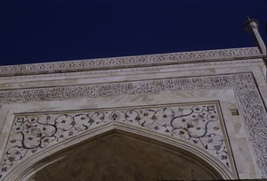 Thumbnail of Painted details of the Taj Mahal