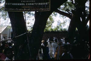 Thumbnail of Rathnammal charity market sign in Mangadu