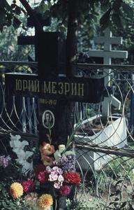 Grave marker of Yuri Mezrin