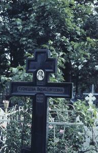 Grave marker of Lidia S. Kuznetsova
