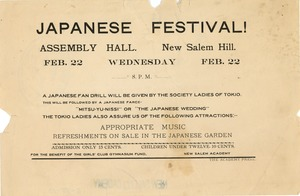 Thumbnail of Flier for the Japanese Festival