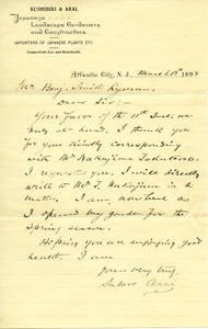Thumbnail of Letter from Kushibiki & Arai to Benjamin Smith Lyman