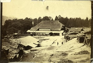 Thumbnail of View of village in Japan