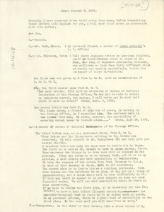 Thumbnail of Memorandum from Yasuichi Hikida to W. E. B. Du Bois