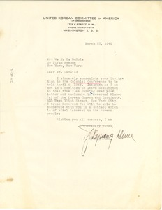 Thumbnail of Letter from J. Kyuang Dunn to W. E. B. Du Bois