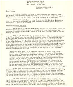 Thumbnail of Circular letter from Peace Information Center to unidentified correspondent