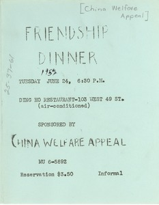 Thumbnail of China Welfare Appeal friendship dinner program