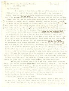 Thumbnail of Letter from Anna Melissa Graves to Dr. and Mrs. Du Bois