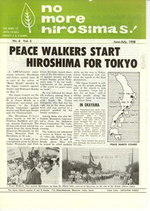 Thumbnail of No more Hiroshimas! No. 6 Vol. 5