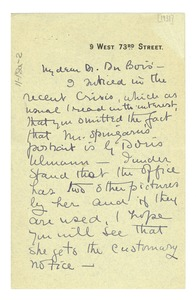 Thumbnail of Letter from Amy Spingarn to W. E. B. Du Bois
