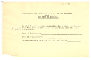 Thumbnail of Application for beneficiaries of the net proceeds from Star of Ethiopia