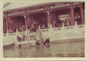 Thumbnail of Arriving at the Summer Palace in Beijing, China
