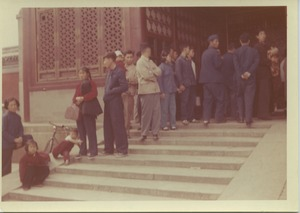 Thumbnail of Visitors at the Summer Palace in Beijing, China