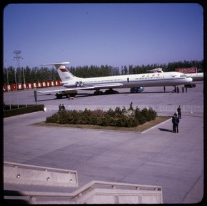 Thumbnail of Peking airport Jet plane on the tarmac