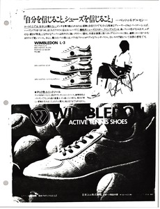 Thumbnail of Advertisement for Wimbledon tennis shoes