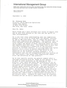Thumbnail of Letter from Mark H. McCormack to Changsup Hahn
