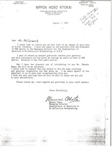 Thumbnail of Letter from Masami Obata to Mark H. McCormack