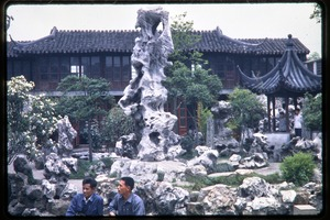 Thumbnail of Rock garden and buildings (probably at Tiger Hill Pagoda)