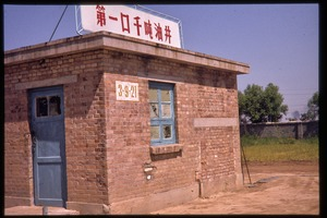 Thumbnail of Station house in oil fields