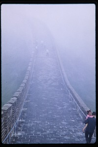 Thumbnail of View atop the mist-shrouded Great Wall
