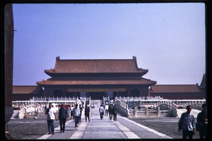 Thumbnail of Forbidden City: Gate of Supreme Harmony