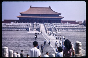 Thumbnail of Forbidden City: Hall of Supreme Harmony