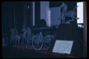 Thumbnail of Forbidden City: bronze sculptures of horse and procession