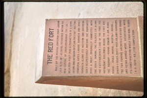 Thumbnail of Monument marking the Red Fort