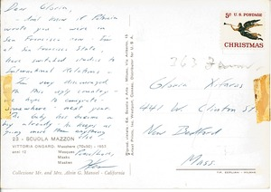 Thumbnail of Letter from Ken Scudder to Gloria Xifaras Clark