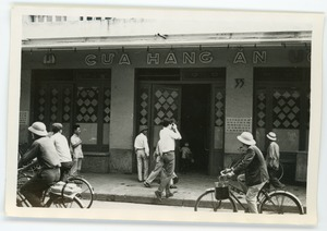 Thumbnail of Shop in Old Quarter