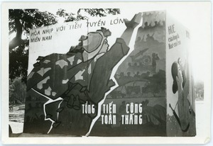 Thumbnail of Wall posters