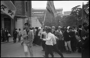 Thumbnail of Demonstrators and supporters in downtown Tokyo antiwar demonstration