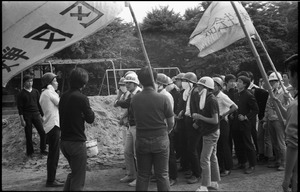 Thumbnail of Protesters debating tactics and strategy in anti-Vietnam war demonstration