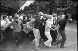 Thumbnail of Serpentine protest dance against United States actions in Vietnam War