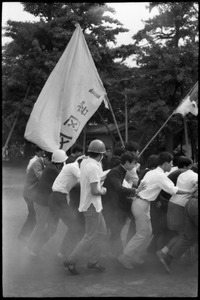 Thumbnail of Serpentine dance protest at anti-Vietnam War demonstration in downtown Tokyo